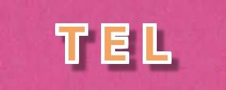 TEL 電話番号